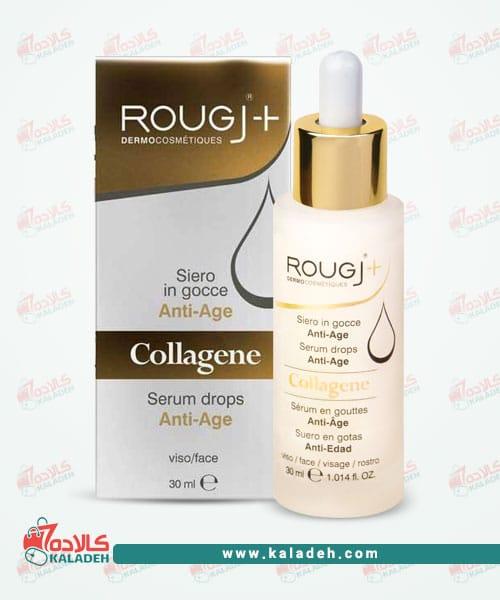collagene2